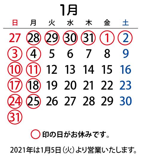 エリートウェブ用カレンダー9月