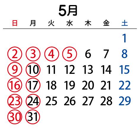 エリートウェブ用カレンダー3月