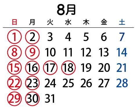 エリートウェブ用カレンダー8月